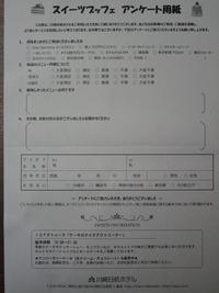 IMG_8796