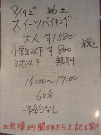 P8259951