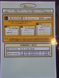 P3180945