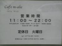 IMG_2679