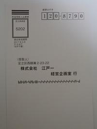 PA080123