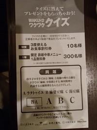 P2040945