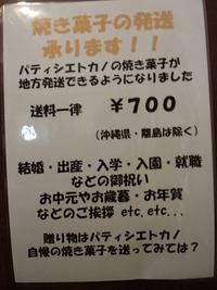 P4290058
