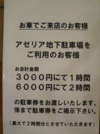 IMG_8804