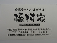 P1221083