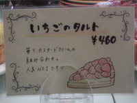 IMG_9700
