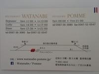 P7170081