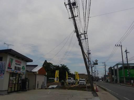 熊本地震への義援金