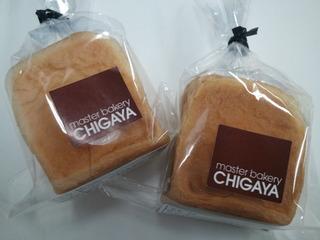 食パン専科「千賀屋」
