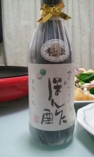 淡路 ポン酢
