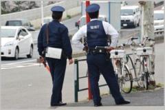 愛人・妻と共謀、59歳巡査部長が持続化給付金詐欺で書類送検 警視庁はなぜ逮捕しない? 東京都立川市