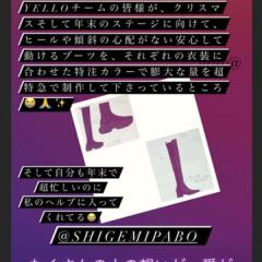 浜崎あゆみ、年末ライブの準備報告するも批判殺到「この状況で本当に?」