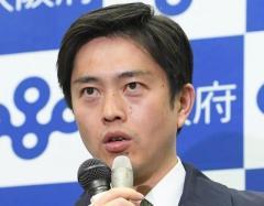 吉村知事 立民枝野代表発言に「言われる筋合い全くない」