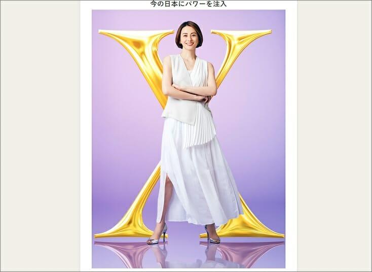 米倉涼子が『ドクターX』新シーズンに出ざるを得ない切実な事情とは!? 恋人がやばい…の画像1