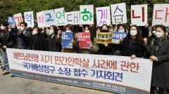 「ベトナム戦争での韓国軍による民間人虐殺資料を公開せよ」最高裁で最終判決