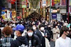 大阪府、22日の新規感染490人 最多を更新