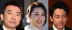 橋下徹、三原じゅん子、小泉進次郎…「菅政権」でサプライズ登用されそうな3人の最新オッズ