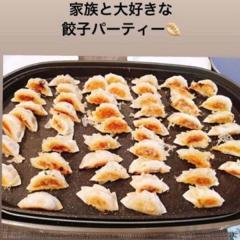 板野友美、手作り餃子を披露するも大炎上「美味しそうに見えない」
