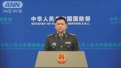 中国国防省 欧州各国の艦船派遣をけん制