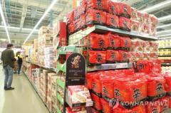 即席麺とキムチ 1〜9月の輸出が30%超増加=韓国