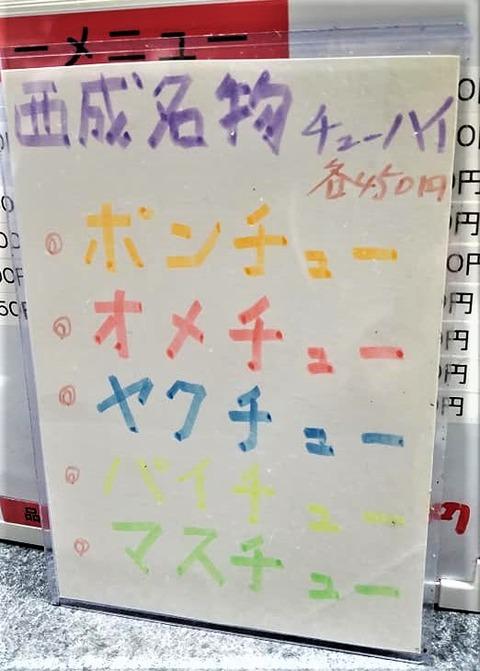 編集 (2)