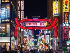 歌舞伎町スカウトに暴行で逮捕の組員5人を不起訴 東京地検