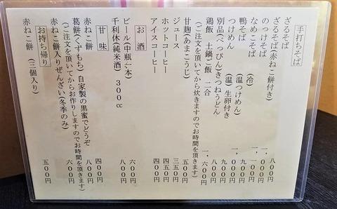 編集 (5)