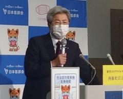 コロナ感染拡大、きっかけは「GoToトラベル」 日本医師会会長が言及