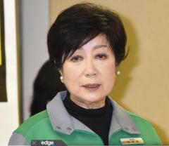 小池知事の「東京に来ないで」が大喜利状態「東京から出ないで」「五輪は来て?」