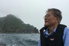 「竹島は日本領」という米政府作製の地図が見つかって…「韓国」の反応を見てみると