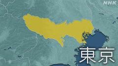 東京都 新型コロナ 5773人感染確認 過去最多 重症者も最多更新