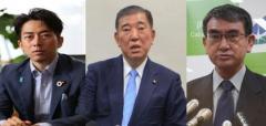 菅首相退陣で 小泉進次郎、河野太郎、石破茂氏が総裁選出馬を検討 岸田陣営「受けて立つ」