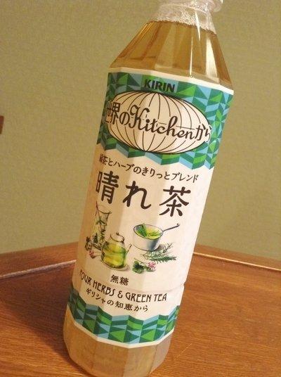 晴れ茶という新商品