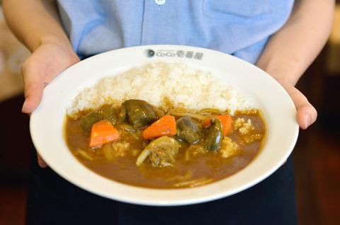 滋賀のココイチで売っている鹿肉カレー