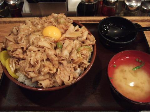 スタ丼が500円キャンペーン