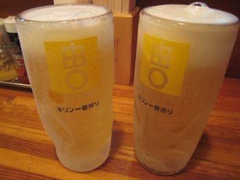 たまのビールは美味い