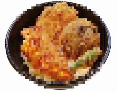 ケンタッキー丼