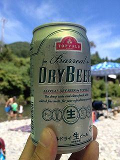 バーバリアルというビール