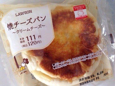 コンビニの美味しいパン