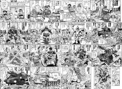 こち亀が100巻まで無料閲覧