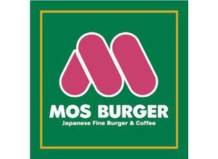 モスバーガーより新商品