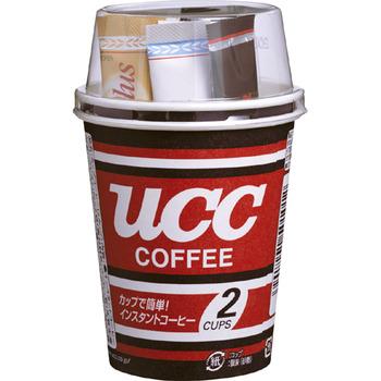 コーヒーが趣味なんだが