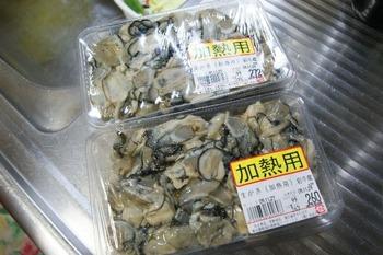 加熱用の牡蠣