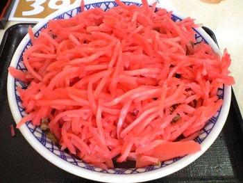 生姜のせまくり牛丼