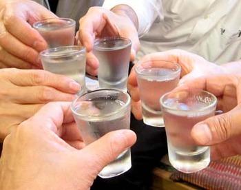 飲み代の件