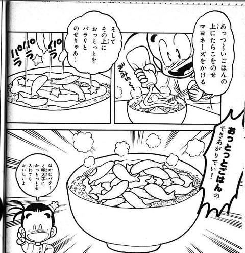 2008_04_27_konbu01