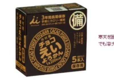 チョコ味の羊羹が発売