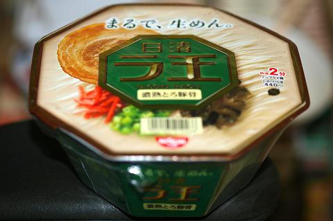 カップ麺のランキング