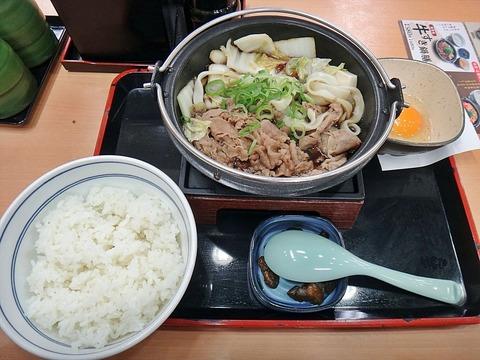 吉野家の牛すき鍋が人気過ぎる