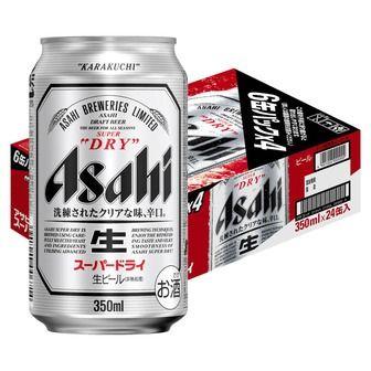 アサヒビールの契約社員